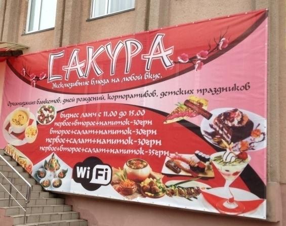 Печать баннеров в Нижнем Новгороде