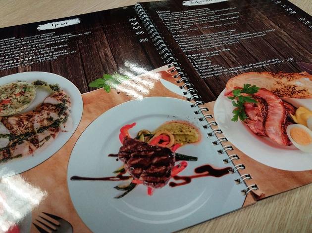 Печать меню для кафе и ресторанов в типографии