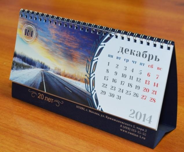 Печать календарей-домиков в Нижнем Новгороде