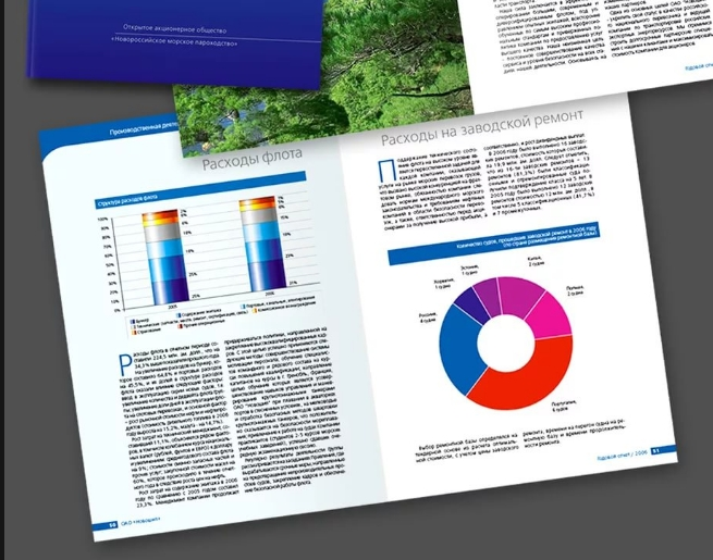 Печать отчетов и презентаций в типографии Артара