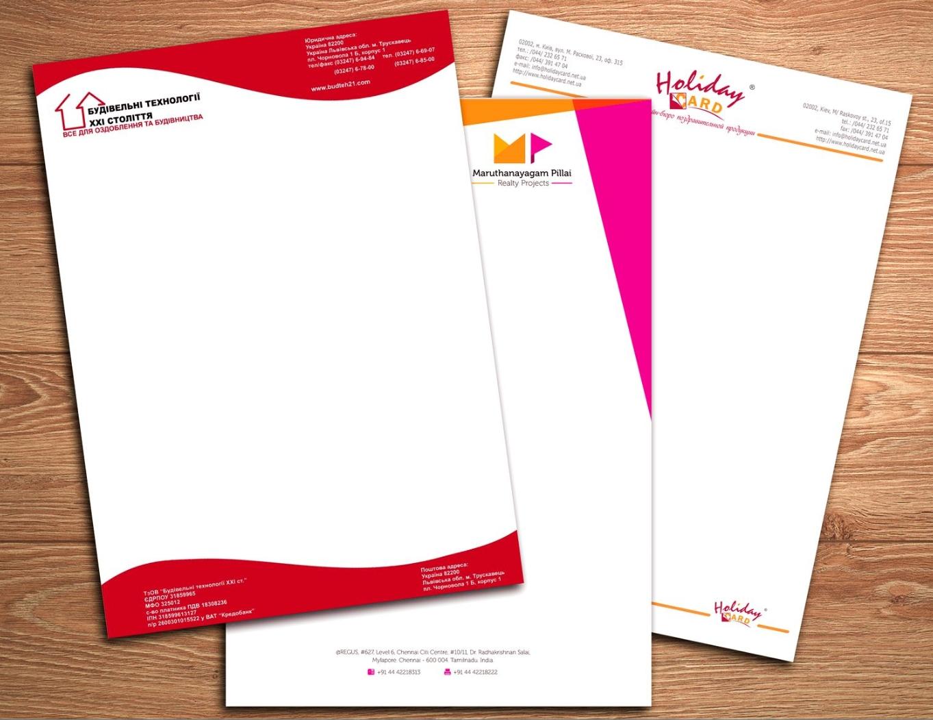 Печать фирменных бланков в типографии Артара