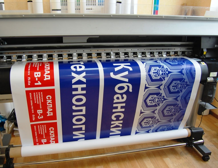 Печать на пленке в типографии Артара