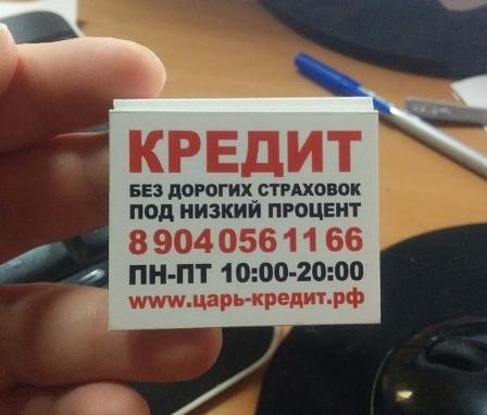 Заказать шильдик в Нижнем Новгороде