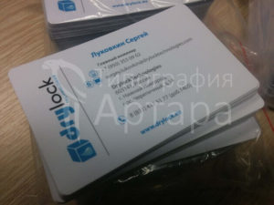 пластиковые визитки матовые