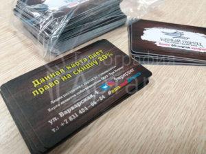Пластиковые карты дешево в типографии Артара